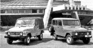 Azlk 2148 moskvich 1973 (Prototype Car) b