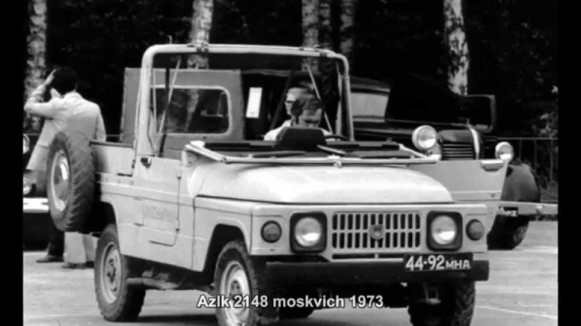 Azlk 2148 moskvich 1973 (Prototype Car)