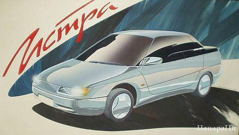 Prototype Moskvich 2144 Istra